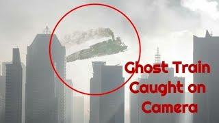 5 भुतिया ट्रेन Camera में पकड़ी गई|5 GHOST TRAIN CAUGHT ON CAMERA & SPOTTED IN REAL LIFE!