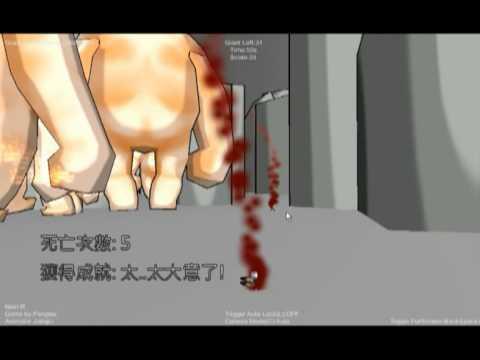 小花的遊戲實況:【巨人の猎手 Attack on Titan 】試玩w 【畫質GG版.重傳修正無能】