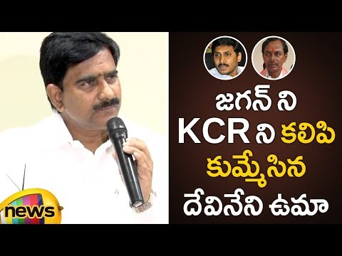 Devineni Uma Slams YS Jagan Over his Dirty Politics in Andhra Pradesh | TDP Latest News | Mango News