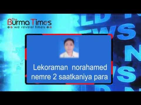Burma Times TV Daily News 11.7.2015