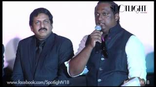 Sherlyn Chopra's Kamsutra 3D Trailer Launch