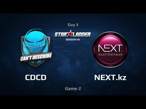 CDCD vs NEXT.kz, SLTV Star Series S VII Day 3