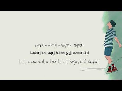 BTS (방탄소년단) – 바다 (Sea) [Color coded Han|Rom|Eng Lyrics]