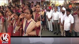 Karimnagar Mayor And Commissioner Launches Nitya Jana gana Mana Program