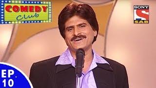 Comedy Club - Episode 10 - Chhodo Special