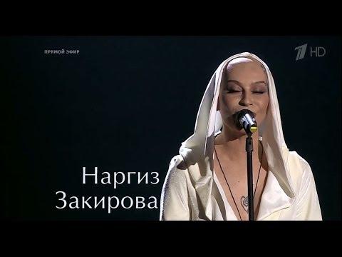 !!! Наргиз Закирова Когда я уйду Nargiz Zakirova !!!