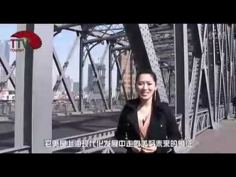 Li-Tong - Tourist TV: Inside Shanghai Part 1
