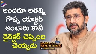 Director Teja Shares Unknown Facts | Sita Telugu Movie | Honestly Speaking With Journalist Prabhu