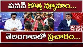 Once Again TRS Chief KCR Targeted AP CM Chandrababu in His Speech | Prime Time Debate