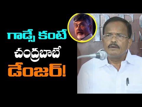 Motkupally Narsimhulu Slams AP CM Chandrababu Naidu | AP & Telangana Politics | Sr.NTR|Mana Aksharam