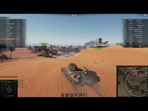 Oгонь танк