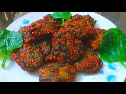 পুঁইশাকের পাকোড়া||ইফতার স্পেশাল রেসিপি||Bangladeshi Pui Shaker Pakora Recipe||