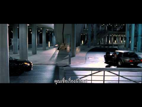 ตัวอย่างฉบับเต็ม Fast & Furious 6 [ซับไทย]