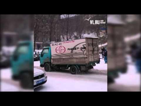 VL ru Авария из-за гололеда на улице Русской