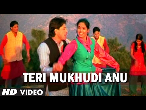 Teri Mukhudi Anu | Garhwali Video Song Starring Sanjay Silodi...