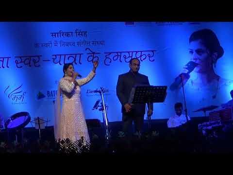 Sapna mera tut gaya - Sarika Singh - Ajay tomer