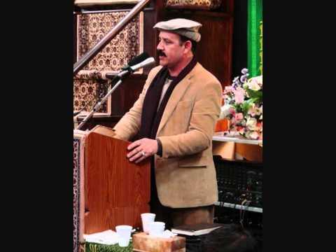 Farhad Afshar - علی اصغرم لای لای
