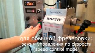 WMD25V new control panel