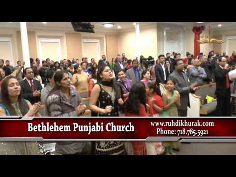 Balle Balle at Bethlehem Punjabi Church, New York