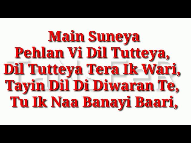 Bilal Saeed barri song lyrics by movie and trailer thumbnail