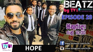 TV 1 | BEATZ | EP 20 | HOPE | 23-03-18