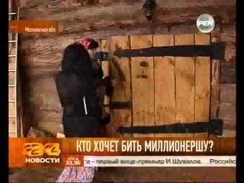 «Битая мужем» Алена Стерлигова