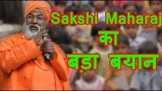 Live: Sakshi Maharaj Attacks Muslims Says 'Those with 4 wives, 40 children' increased population