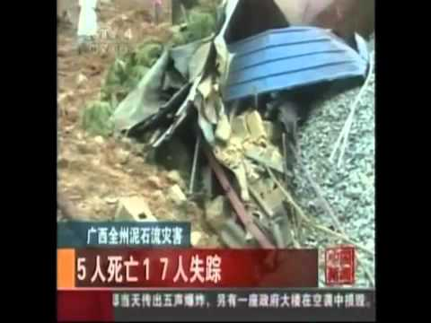China Landslide Video