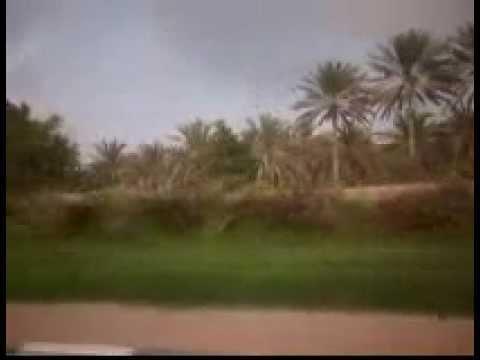 Dibba Fujairah UAE