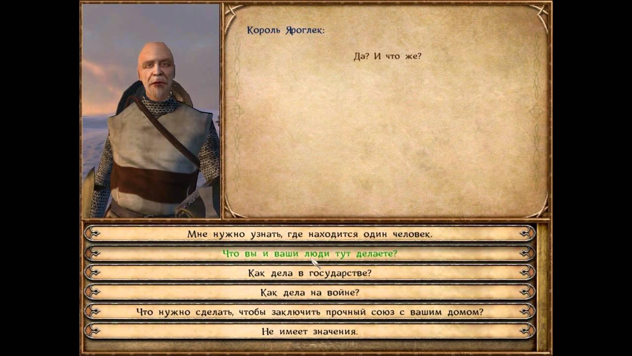 Как сделать своё королевство в mount and blade 726