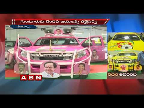 Political Parties Designer campaign vehicles to Ready for Poll Campaign | Guntur