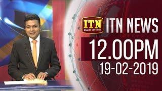ITN News 2019-02-19 | 12.00 PM