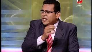 الدكتور محمد فضل الله و الاستاذ بليغ ابو عايد وقانون الرياضه جـ1