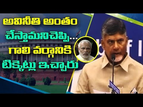 CM Chandrababu speaks to Media over No-Confidence Motion in Parliament | Part 1