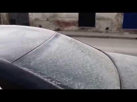 ASÍ AMANECIÓ EL AUTO, NUEVO COLOR CENIZA