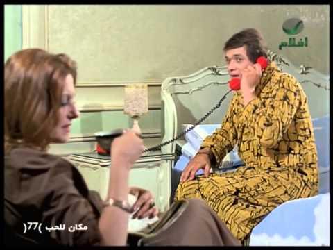 مريم فخرالدين قمة الأثارة thumbnail