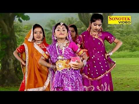 Krishna Bhajan Dahi Ka Dal De De Shyam Ji Ka Lifafa Vol 3 Narsesh Narsi,chanpreet,minakshi Sonotek C video