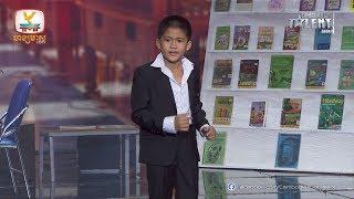Cambodia's Got Talent Season 2 | Live Semi Final | Week 4 - ស៊ាប ឈៀងហេង
