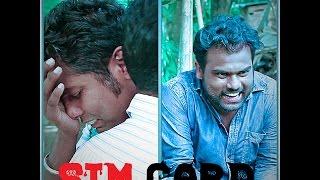 SIM CARD Bangla New Short Film 2017 Sohan babu & Hasanuzzaman jewel | সিমকার্ড নতুন ২০১৭