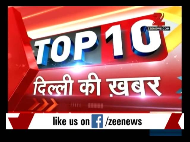 Watch: Top 10 News @9:30 am