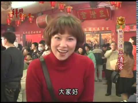 台灣-拜拜愛台灣-20120711 桃園八德三清宮金蟾蜍