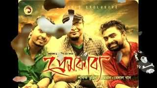 Download Pagol Full Mp3 Song By Imran Album Prem Kabbo 2015 3Gp Mp4