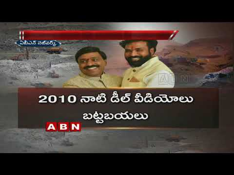 Karnataka Elections Congress shows videos to link B Sriramulu to bribery