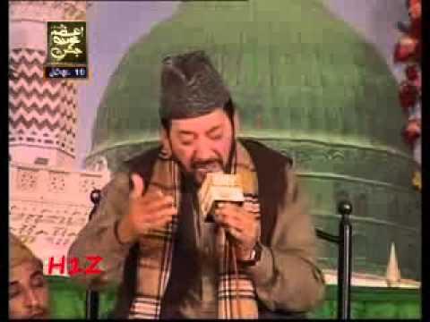 Zahe Muqadar By Qari Waheed Zafar Qasmi Mehfil e Guse Pak Qtv...
