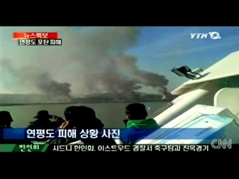 North Korea Bombs South Korea - Breaking News by CNN- Korean War 2010