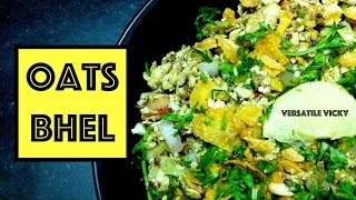 Oats Bhel Savoury Oats Healthy Slimming Recipe / Weight Loss Diet Snack / Snack for Weight Loss