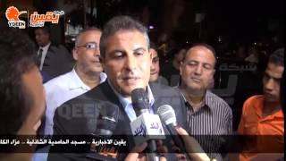 يقين | طاهر ابو زيد ينعي الكاتب الراحل احمد رجب