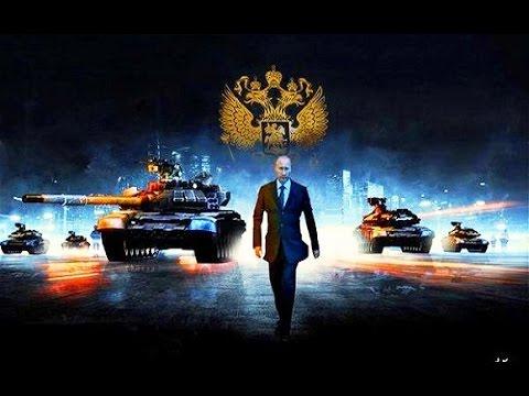 С этого дня, Путин и Россия лидирующая сверхдержава в мире! - телевидение США.