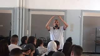 Cours de terminale de science islamique No 04 Bourbia