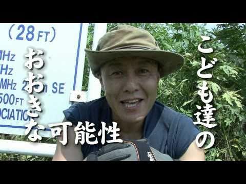 Gapa Take Off Lv video